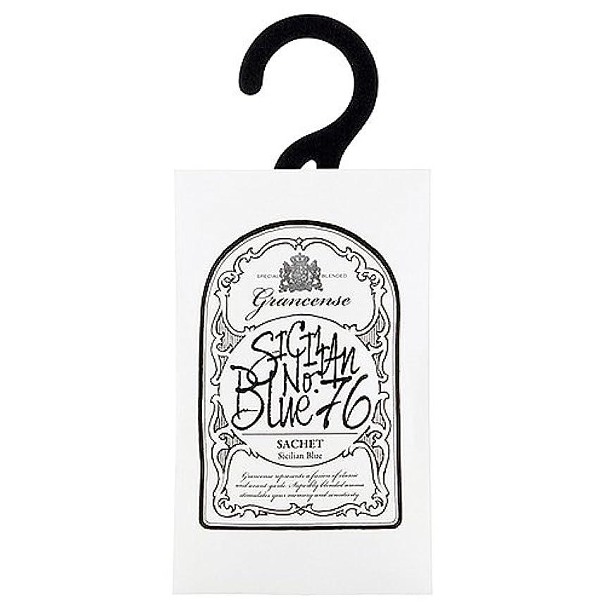 メーターバーマドどきどきグランセンス サシェ(約2~4週間) シチリアンブルー 12g(芳香剤 香り袋 アロマサシェ レモンやライムの爽快なシトラスノートは清涼感を感じさせる香り)