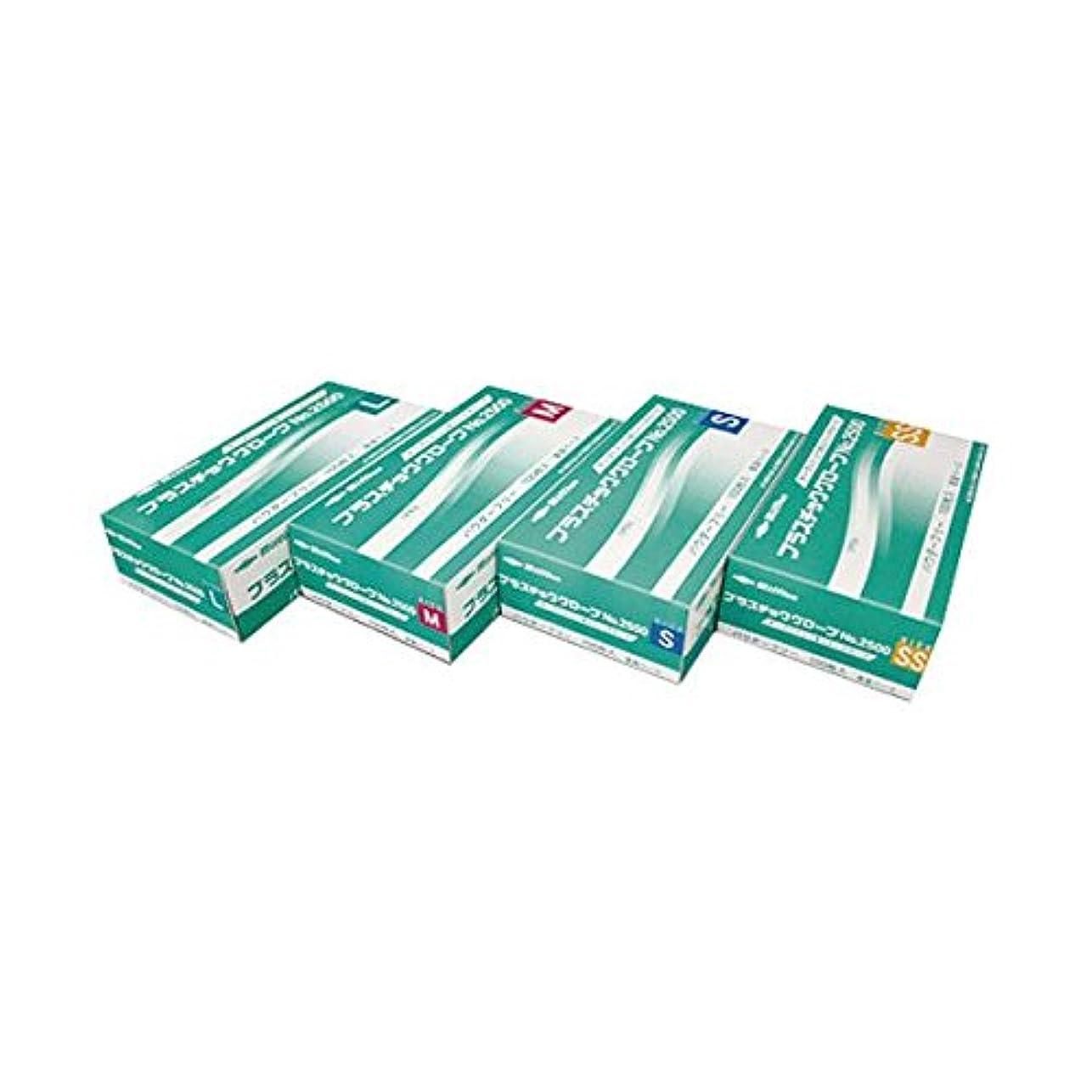 削減パターンのぞき穴共和 プラスチックグローブNo2500 S ds-1915785