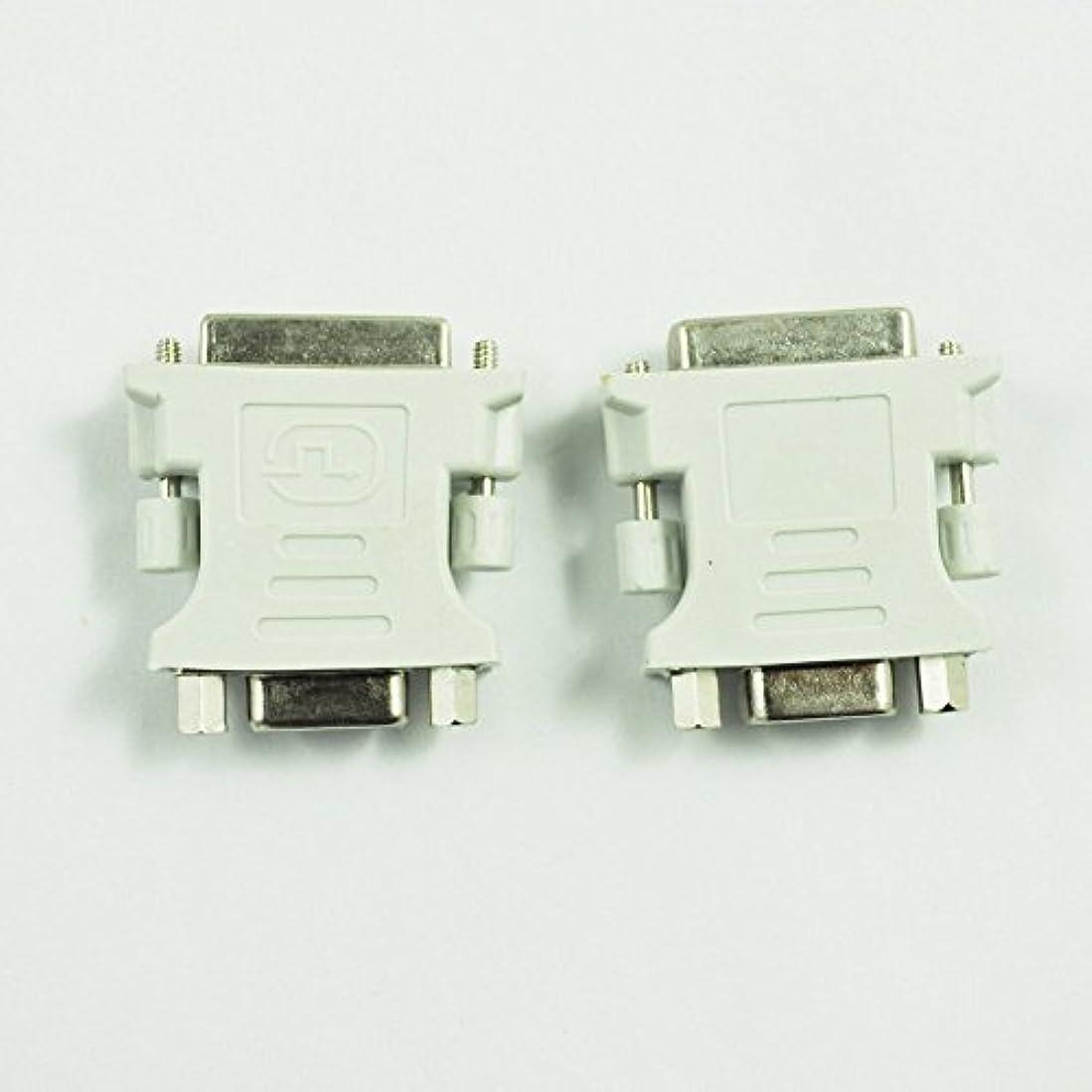 コストコテージびっくりしたWOWQ ® オスDVI-DへメスVGAアダプタ(DVI24+1ピン)