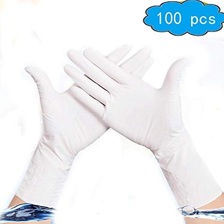 衣服住む抵抗力がある使い捨てニトリル手袋、無粉末、滑らかな肌触り、食品グレード、非滅菌[100パック]、サニタリー手袋、家庭用品、ツール&ホームインプルーブメント (Color : White, Size : XS)