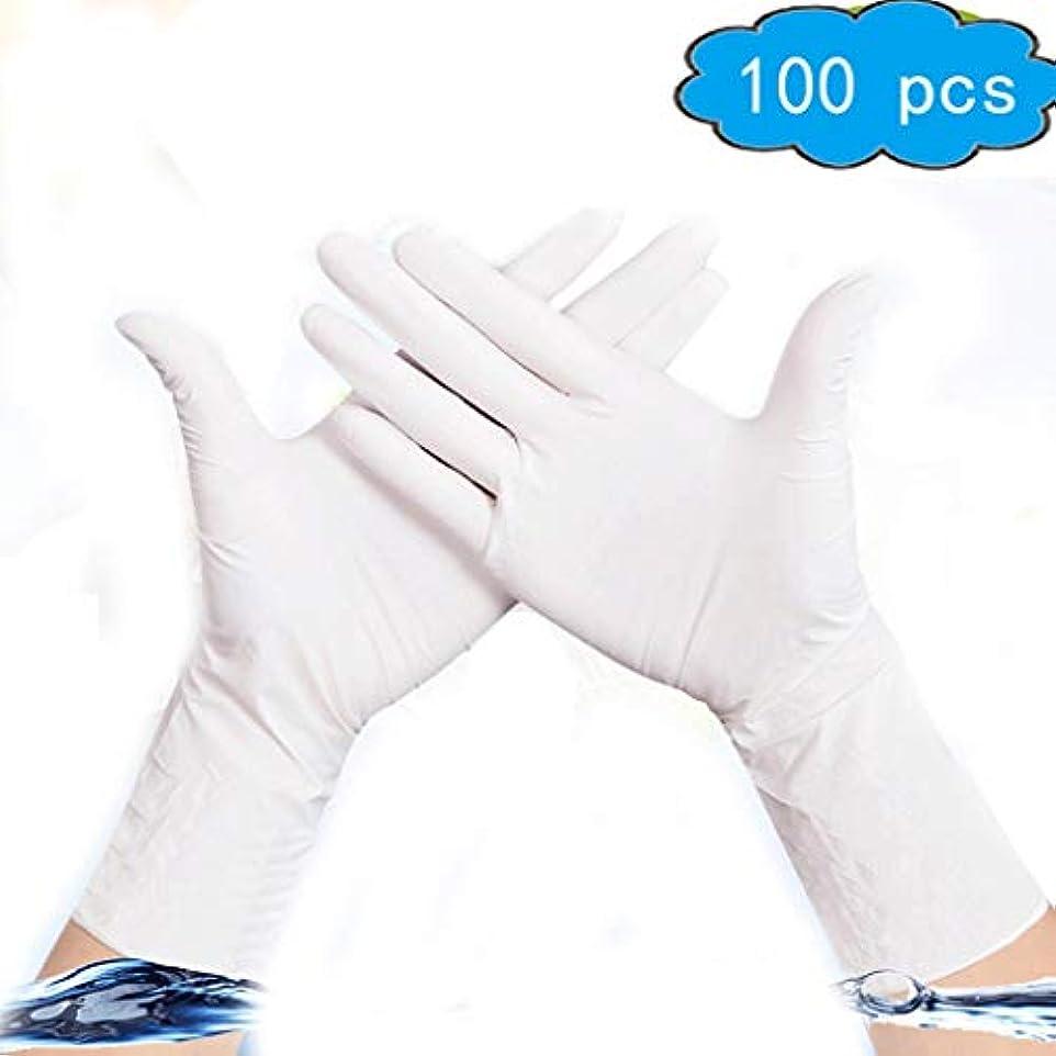 松の木相続人ポール使い捨てニトリル手袋、無粉末、滑らかな肌触り、食品グレード、非滅菌[100パック]、サニタリー手袋、家庭用品、ツール&ホームインプルーブメント (Color : White, Size : XS)