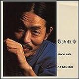 ピアノ・ソロ ATTACHED
