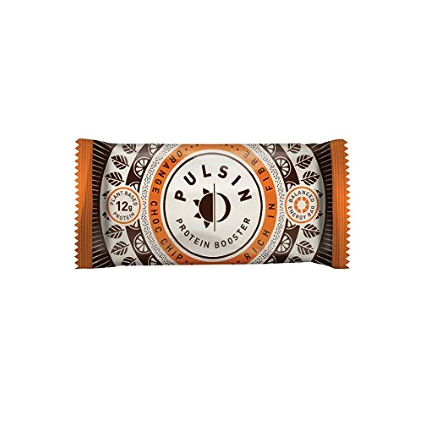 動機ヒューバートハドソンオセアニアオレンジ チョコチップ プロテイン スナック 50g【18個セット】