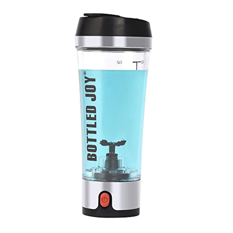 疑問を超えて黒人抽象化Bottled Joy Electric Shaker Bottle、USB Rechargeable Protein Shaker、high-torque Stirring Blenderミキサーのスポーツマンと女性16oz...