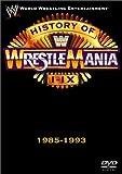 WWE ヒストリー・オブ・レッスルマニア [DVD]