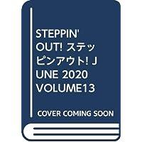 STEPPIN' OUT! ステッピンアウト! JUNE 2020 VOLUME13 2020年6月号(Brown's books)