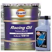 ガルフ【Gulf】 エンジンオイル RACING OIL 15W-50 20L X 1本 100%合成