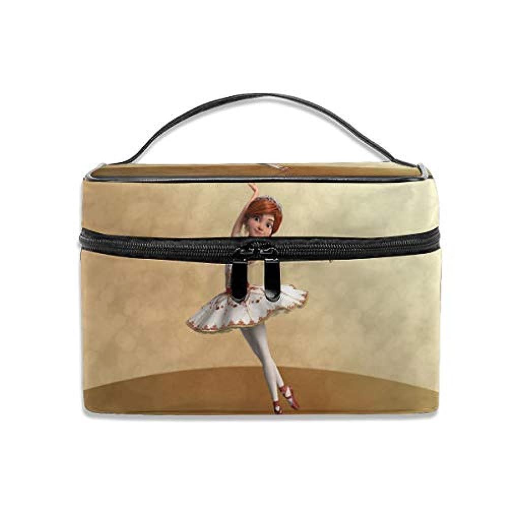 祝福するアラブキリストMEClOUD 化粧ポーチ バレリーナ 飛躍 バレエ メイクポーチ コスメバッグ 収納 雑貨 大容量 小物入れ 旅行用