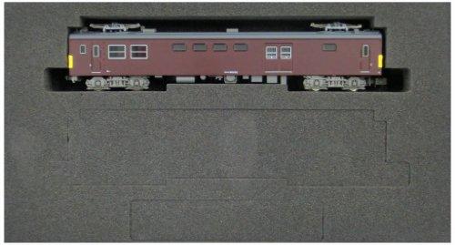 グリーンマックス Nゲージ  JR東海クモヤ90形100番台 1両単品  動力  / 4461