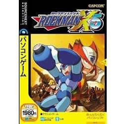 ロックマン X5 (説明扉付きスリムパッケージ版)