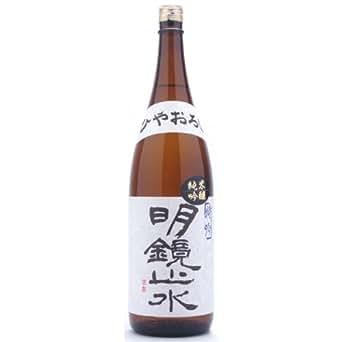 長野県 大澤酒造 明鏡止水(めいきょうしすい) 特吟 純米吟醸 ひやおろし 1800ml