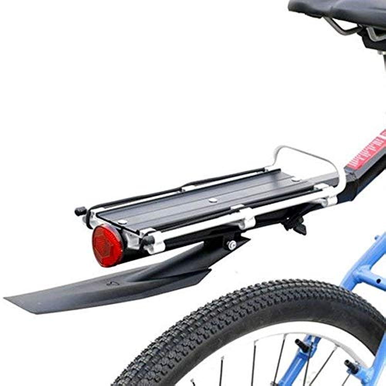 さようなら指定する誰でもTianYan 自転車用荷台 簡単取り付け 軽量リアキャリア 合金製荷台 フェンダー、荷物バインディングロープと反射鏡付き 泥除けフェンダー 付属 自転車 リアキャリア 反射板付 荷台 ワンタッチ 簡単取付 マウンテンバイク ロードバイク (A)