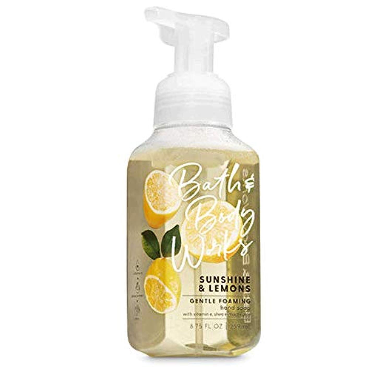 ローブ既に雑品バス&ボディワークス サンシャインレモン ジェントル フォーミング ハンドソープ Sunshine & Lemons Gentle Foaming Hand Soap