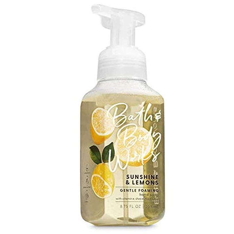 さわやかアミューズメント住人バス&ボディワークス サンシャインレモン ジェントル フォーミング ハンドソープ Sunshine & Lemons Gentle Foaming Hand Soap