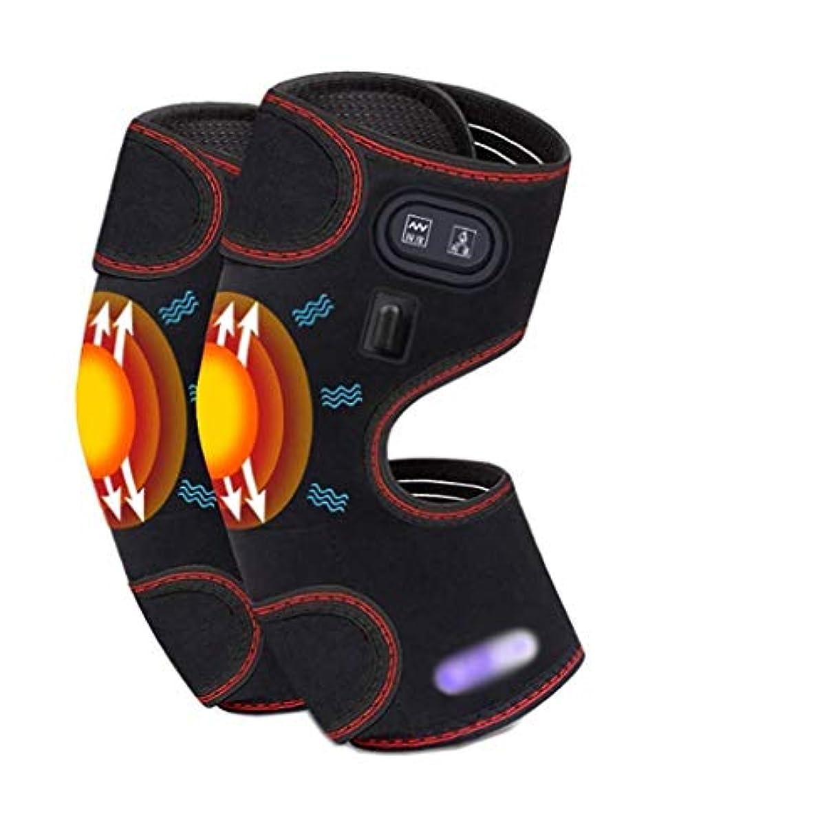 惑星重力競合他社選手電気加熱式膝パッド、レッグマッサージャー、カーボンファイバーヒーティングサイクル、3つのマッサージモード/ 3つの調整可能な温度、血液循環の促進、筋肉の弛緩、痛みの緩和
