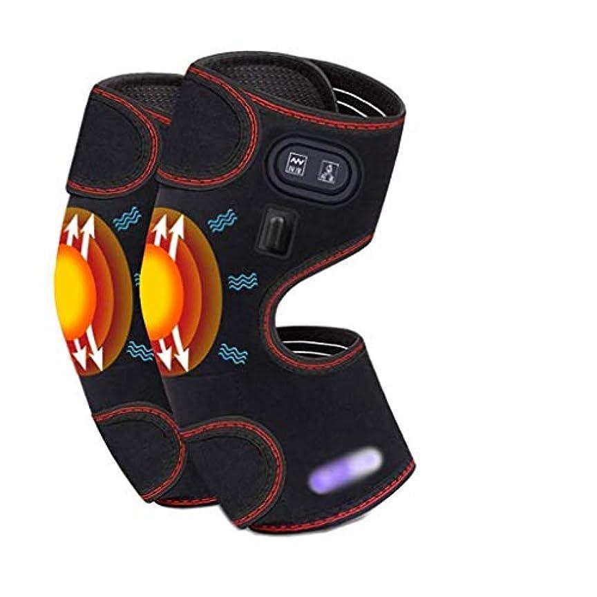バックアップ長椅子ファランクス電気加熱式膝パッド、レッグマッサージャー、カーボンファイバーヒーティングサイクル、3つのマッサージモード/ 3つの調整可能な温度、血液循環の促進、筋肉の弛緩、痛みの緩和