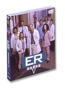 ER 緊急救命室 V ― フィフス・シーズン セット 2 [DVD]