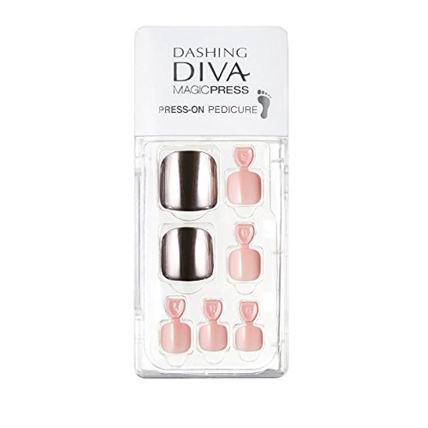 打ち負かす消毒する足枷ダッシングディバ マジックプレス DASHING DIVA MagicPress MDR035P-DURY+ オリジナルジェル ネイルチップ