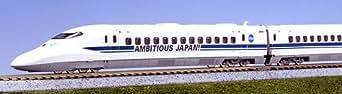 カトー・KATO  Nゲージ 10-397 700系新幹線「のぞみ」  8両基本セット 絶版