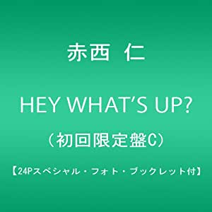 HEY WHAT'S UP?(初回限定盤C)(外付け予約特典ポスターなし)