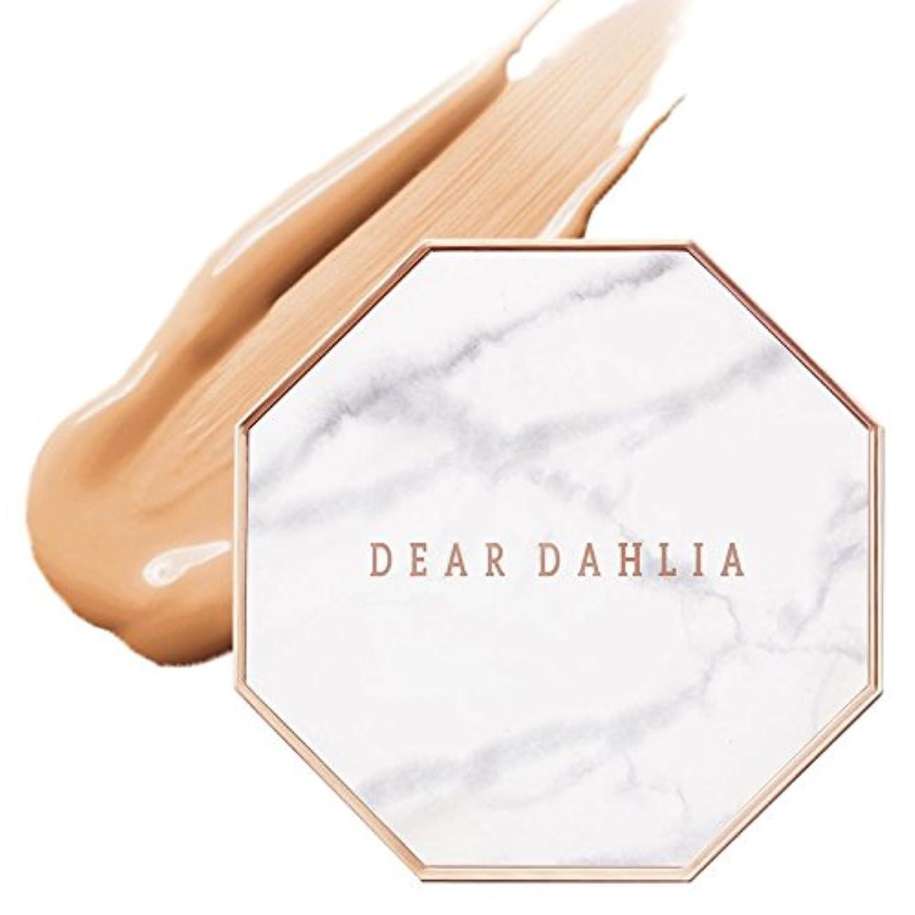 肌寒いナインへ単語[DEAR DAHLIA] スキン パラダイス ブルーミング クッションファンデーション (SOFT SAND)