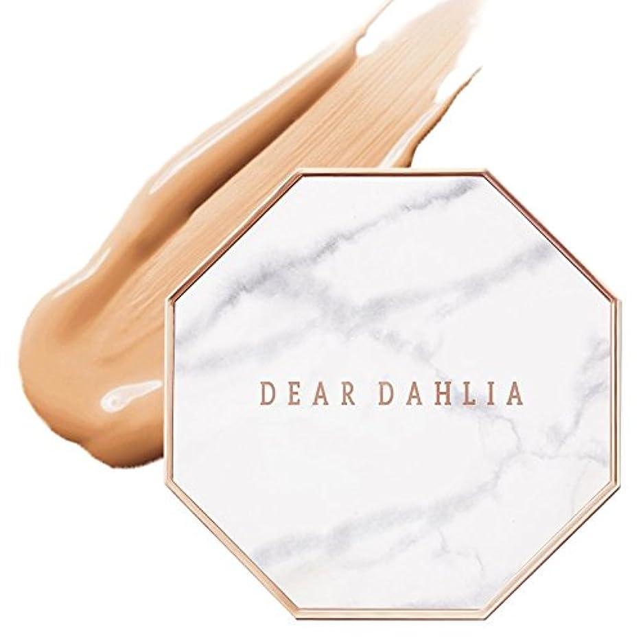 テクスチャー求人鹿[DEAR DAHLIA] スキン パラダイス ブルーミング クッションファンデーション (SOFT SAND)