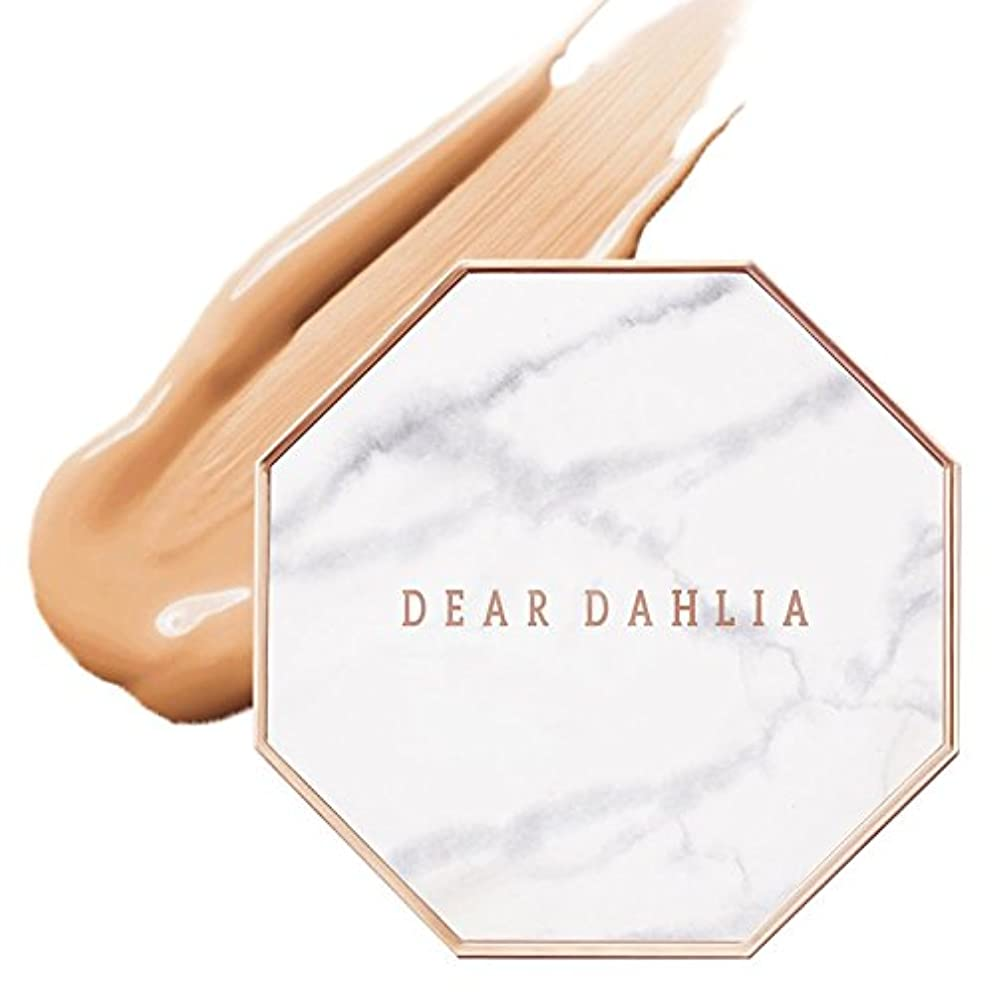 値下げリングレット描く[DEAR DAHLIA] スキン パラダイス ブルーミング クッションファンデーション (SOFT SAND)