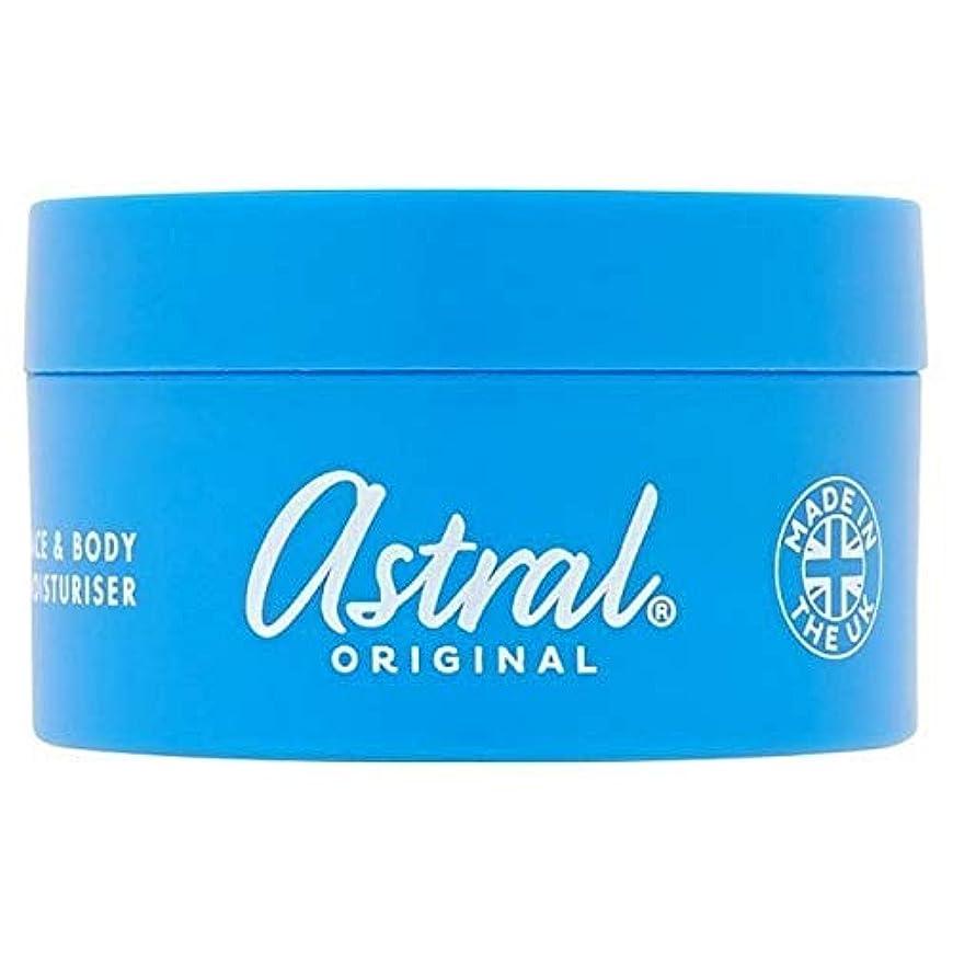 フェローシップ人気の職人[Astral ] すべての保湿50ミリリットルを超えるオリジナルアストラル - Astral Original All Over Moisturiser 50ml [並行輸入品]