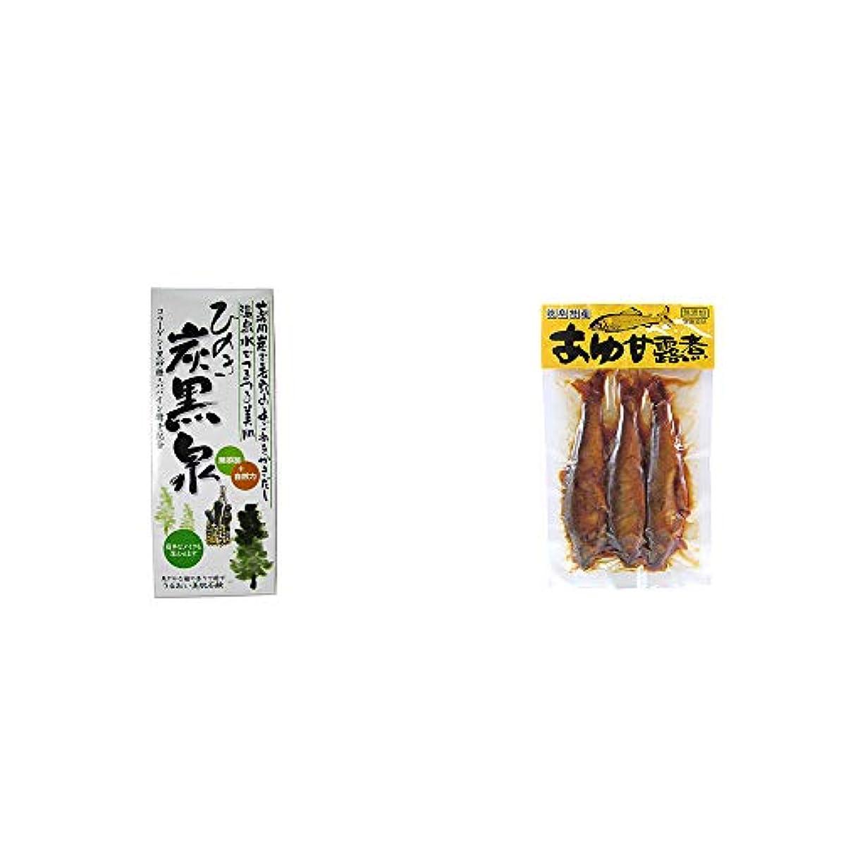 合唱団人気かなりの[2点セット] ひのき炭黒泉 箱入り(75g×3)?あゆ甘露煮(3匹入)