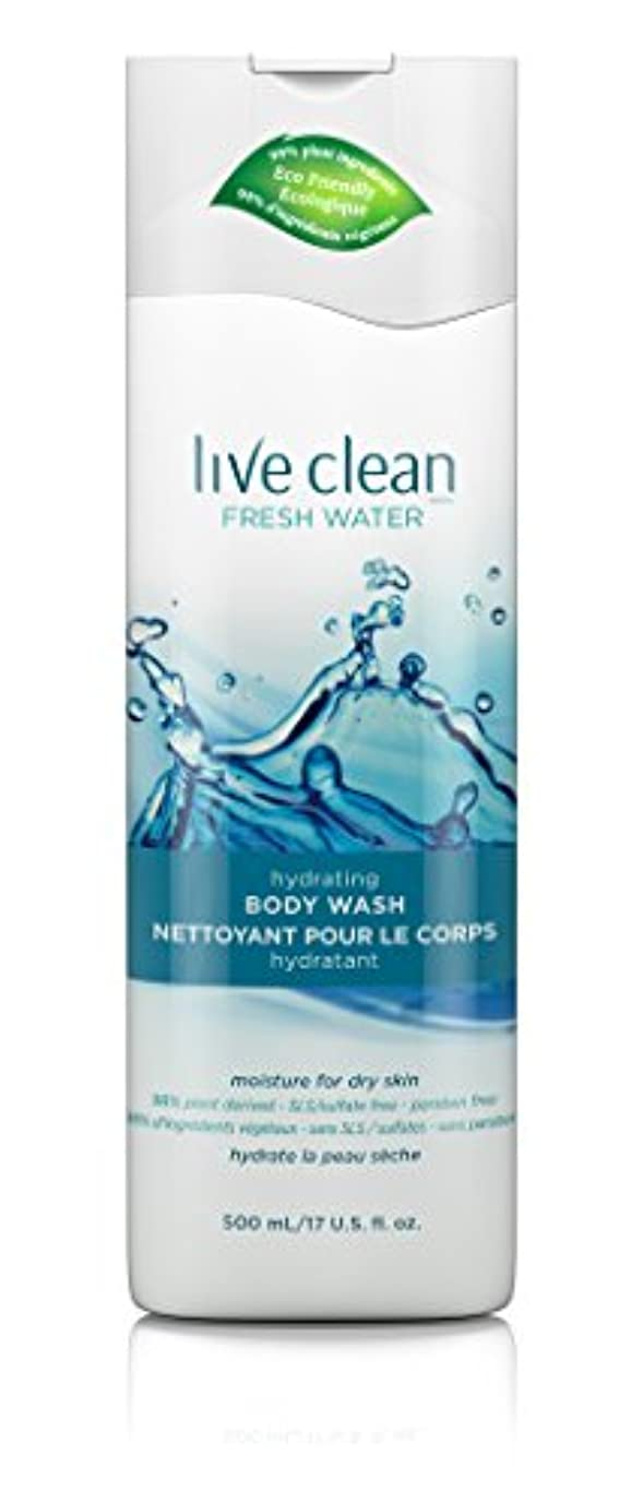 思想感じる船Live Clean Fresh Water Hydrating Body Wash, 17 oz.