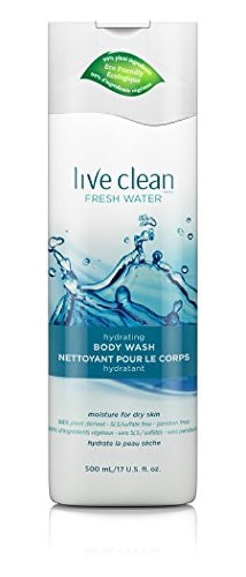 航空変更家事をするLive Clean Fresh Water Hydrating Body Wash, 17 oz.