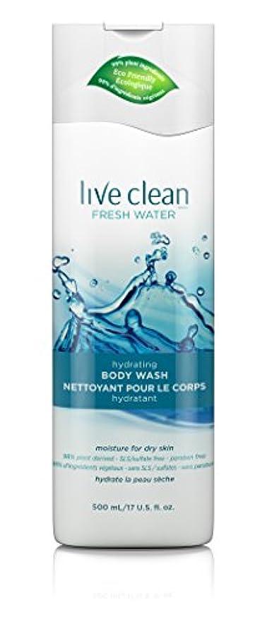 説教する固体ペアLive Clean Fresh Water Hydrating Body Wash, 17 oz.