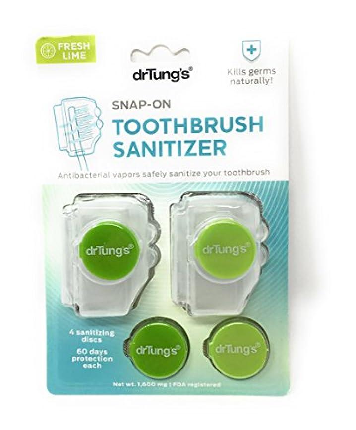 不公平暖かく型Dr. Tung's スナップオン歯ブラシ消毒2 Eaは