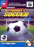 Jリーグダイナマイトサッカー64