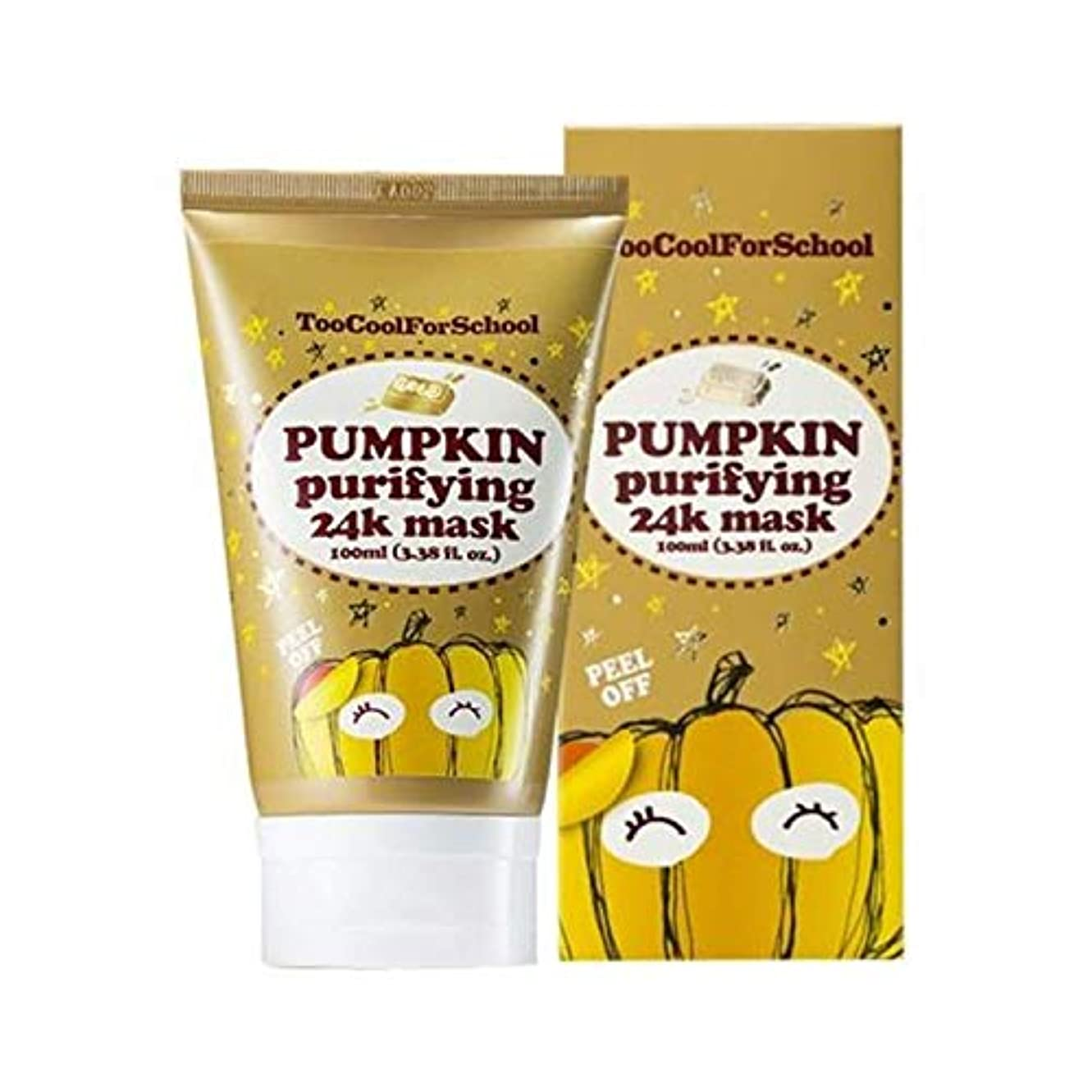 赤面収容する道TooCoolForSchool Pumpkin Purifying 24K Mask 100ml Peel Off