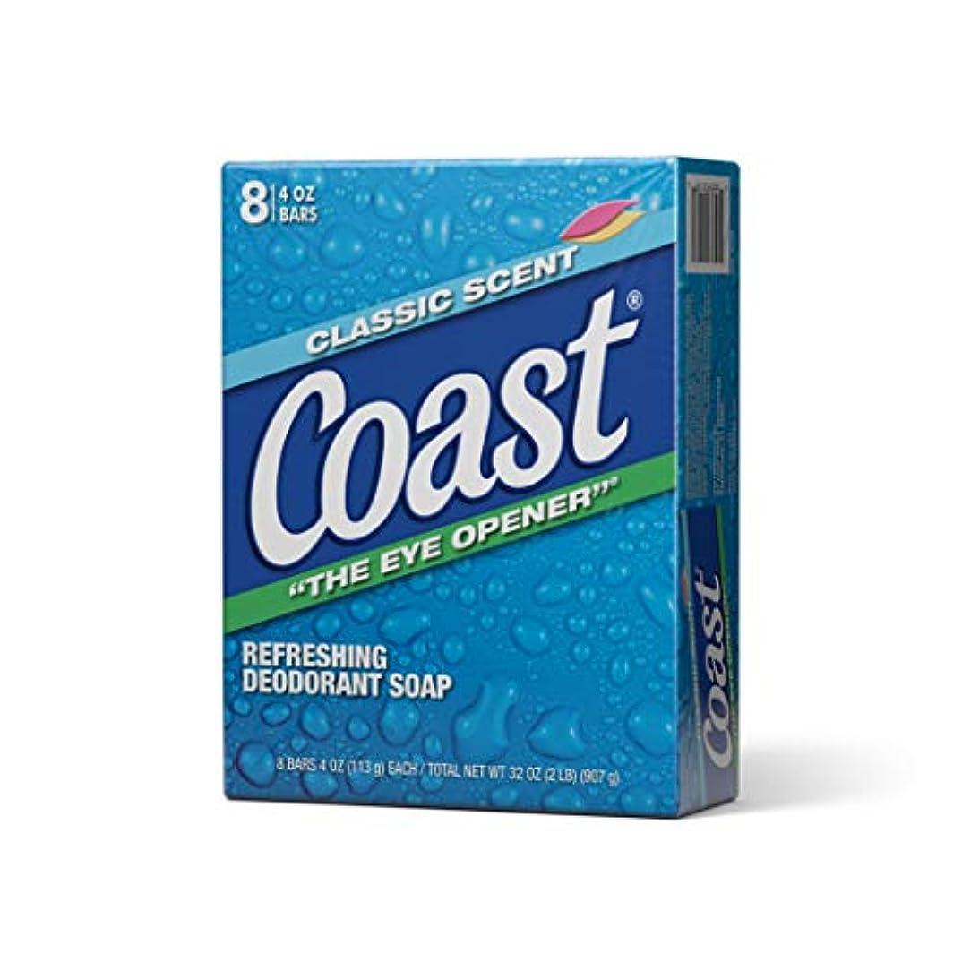 追う損なう息を切らしてコースト石鹸 113g×8本 (23g増量セット)
