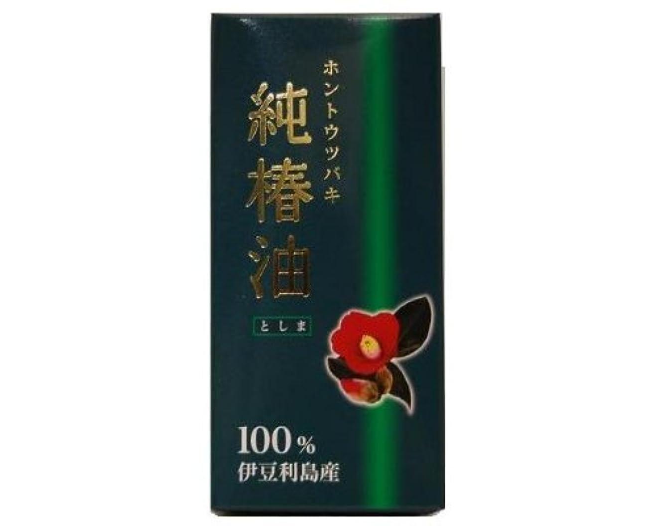 エイズ普遍的な誰でも本島椿 純椿油 としま 52ML