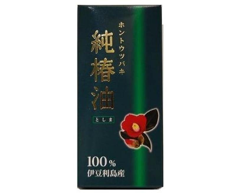 タイル最少海洋本島椿 純椿油 としま 52ML
