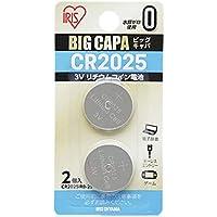 アイリスオーヤマ ボタン電池 リチウム CR2032-2S 2個/3-7307-03