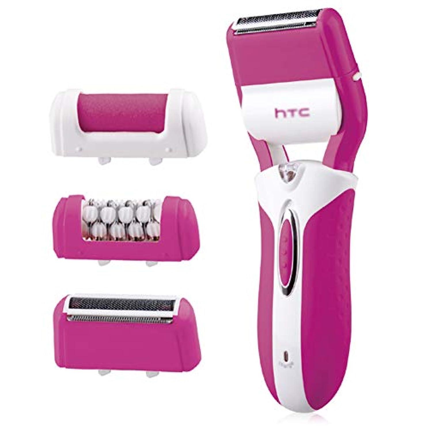 第九フォアタイプ活気づくコードレス電気脱毛脱毛器、充電式電気シェーバーインスタントヘアトリマーリムーバー、ウェット&ドライ。