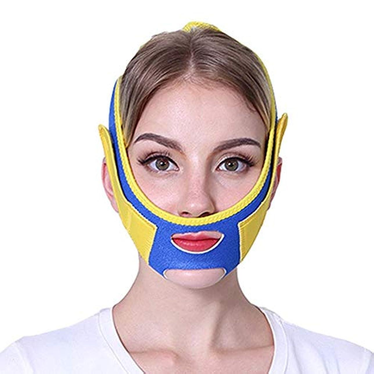 苦しみ誘惑抵抗力があるフェイスリフティング包帯、フェイシャルマッサージV字型で肌の弾力性を高め ダブルチンの美容ケアツール (Color : Blue)