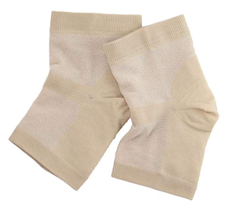 製作わなほこり温むすび かかとケア靴下 【足うら美人潤いサポーター フリー(男女兼用) ベージュ】 ひび割れ ケア