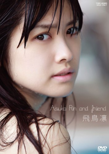 飛鳥凛 and Friend [DVD]