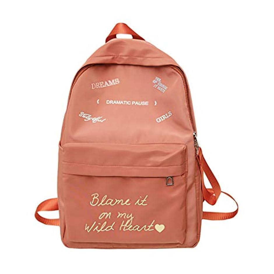 権利を与えるみすぼらしい侵入ショルダーバッグ バックパックファッションラブリー印刷する 両用 ユニセックス 軽量 アウトドア ファッション レジャー 大容量 学生鞄通学通勤レジャー鞄 リュック リュックサック