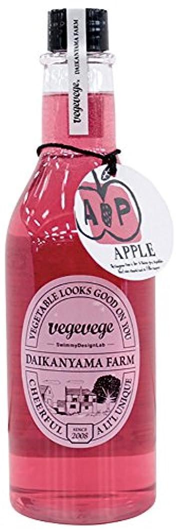 葉っぱ祖母ストラップノルコーポレーション 入浴剤 バブルバス VEGEVEGE アップルの香り 490ml OB-VGE-3-4
