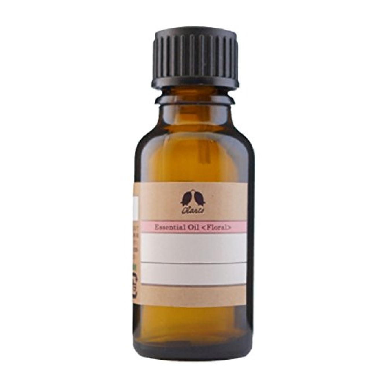 化合物韓国モディッシュラベンダーメイレット Organic 20ml