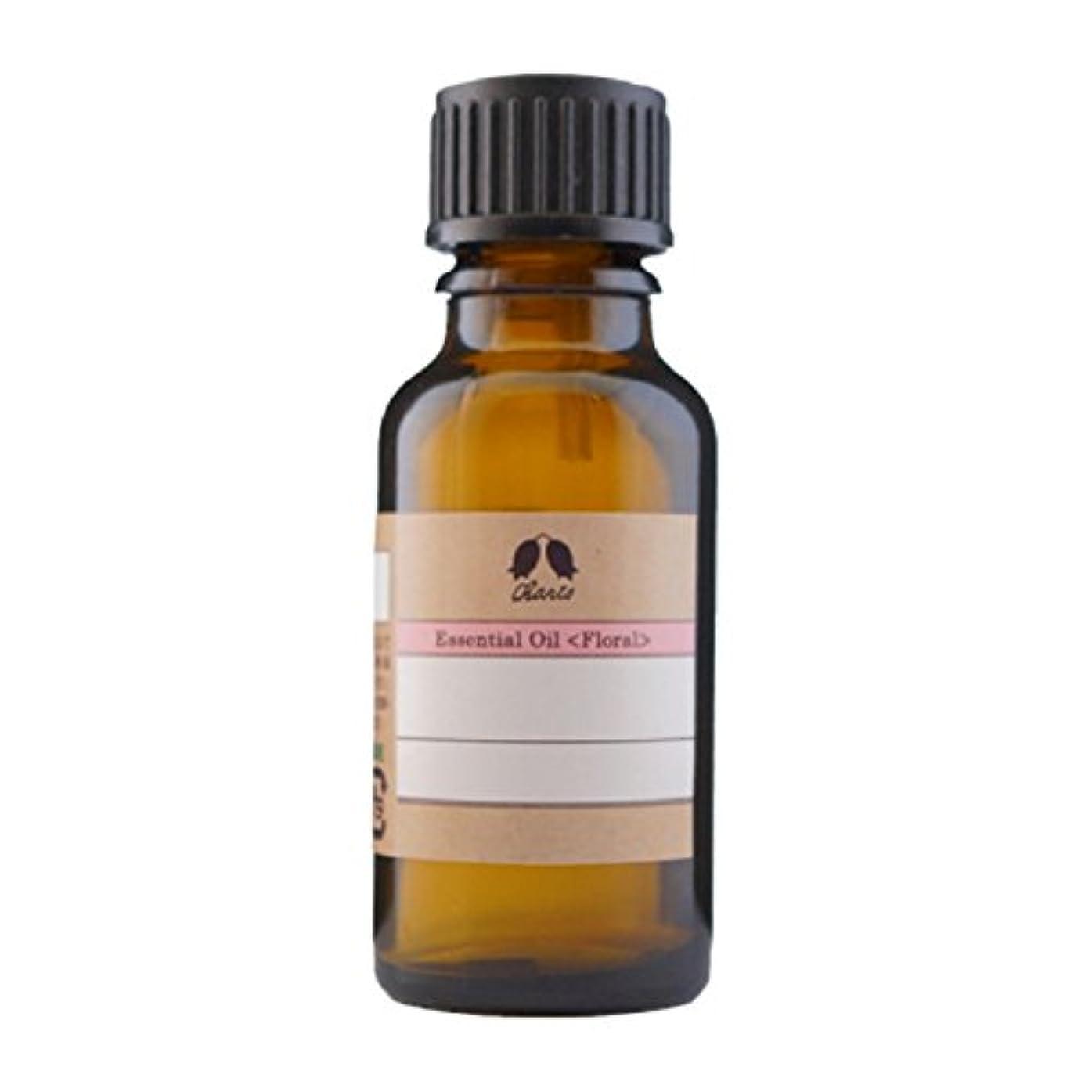 ラベンダーメイレット Organic 20ml