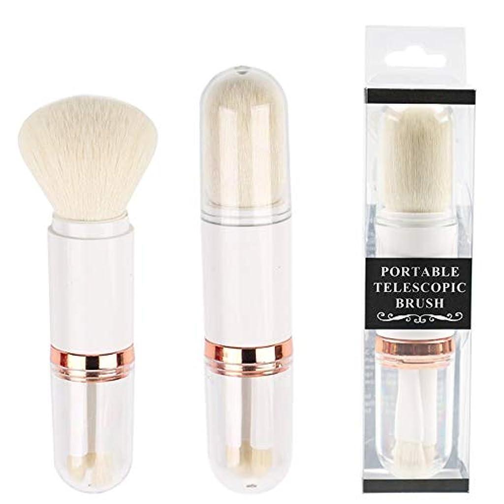 脅威ごめんなさいコンクリートMakeup brushes 4で1化粧ブラシポータブル開閉式カバー三つ折りヘッドWantonパウダーブラシアイシャドウブラシ美容ツール suits (Color : White)