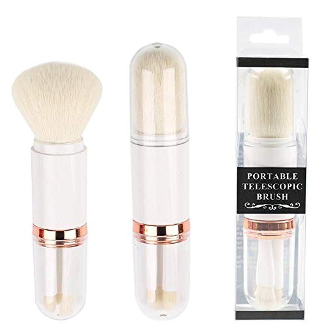 すすり泣き襲撃始まりMakeup brushes 4で1化粧ブラシポータブル開閉式カバー三つ折りヘッドWantonパウダーブラシアイシャドウブラシ美容ツール suits (Color : White)