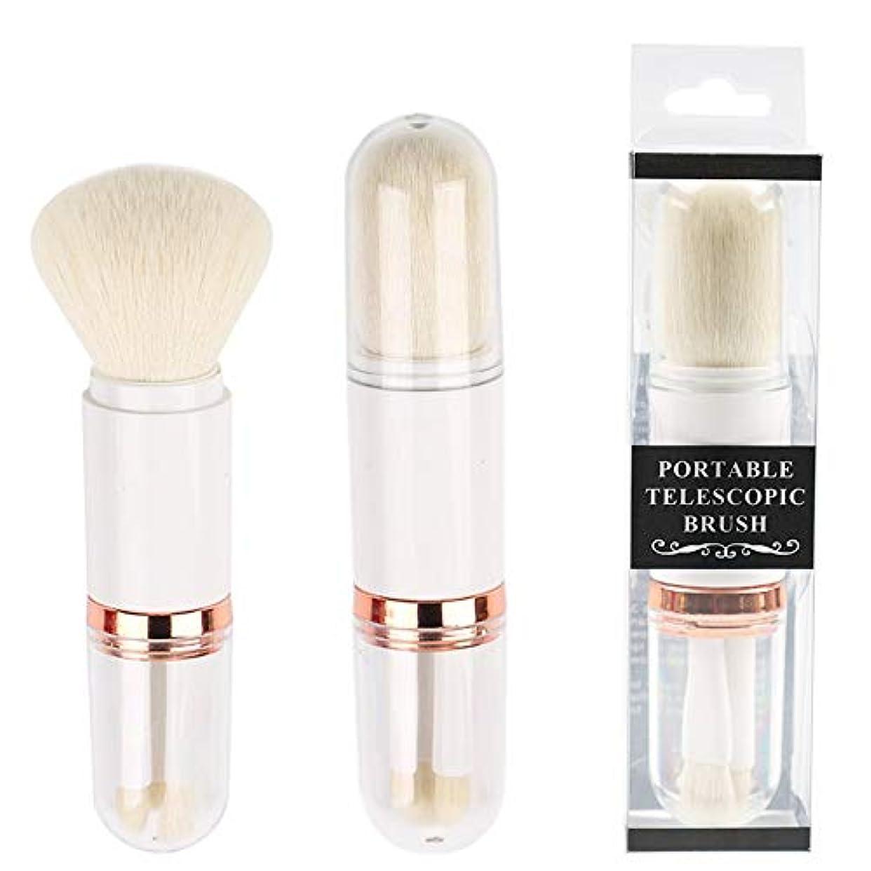 凍った意欲砂漠Makeup brushes 4で1化粧ブラシポータブル開閉式カバー三つ折りヘッドWantonパウダーブラシアイシャドウブラシ美容ツール suits (Color : White)
